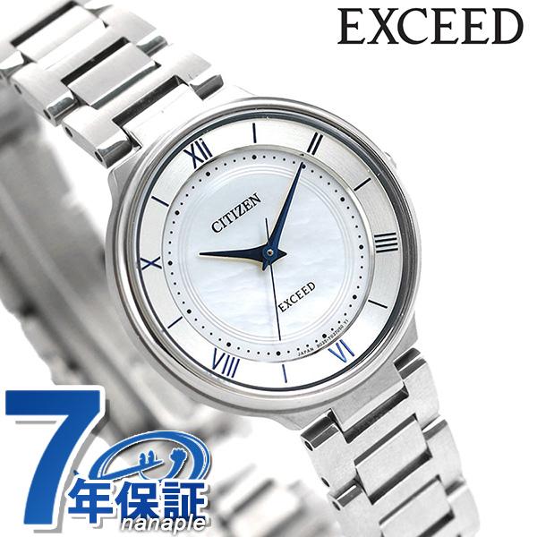 シチズン エクシード エコドライブ チタン レディース 腕時計 EX2090-57A CITIZEN EXCEED ホワイトシェル×ブルー 時計【あす楽対応】