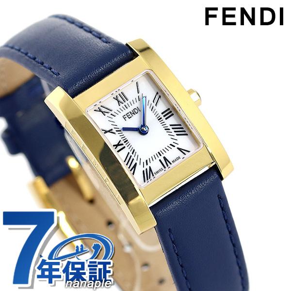 フェンディ 時計 クラシコ タンク 22mm スクエア レディース 腕時計 F114400401 FENDI ホワイト×ブルー 革ベルト【あす楽対応】