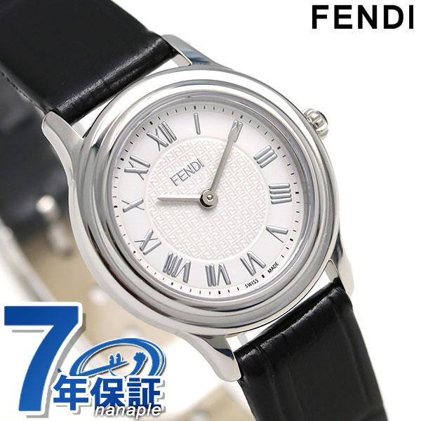 フェンディ モダ クオーツ スイス製 レディース 腕時計 F250024011 FENDI ホワイト×ブラック 新品 時計【あす楽対応】