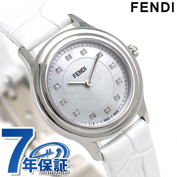 フェンディ モダ ダイヤモンド スイス製 レディース 腕時計 F250024541D1 FENDI ホワイトシェル 新品 時計【あす楽対応】