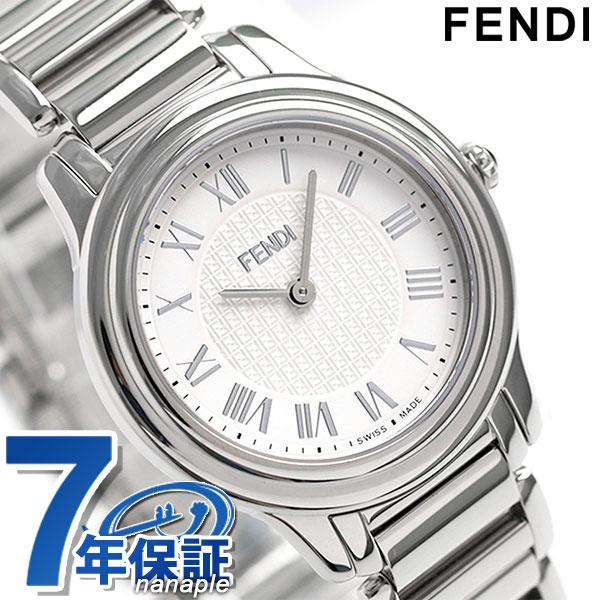 フェンディ ラウンド クラシコ 32mm レディース 腕時計 F251034000 FENDI ホワイト 時計【あす楽対応】