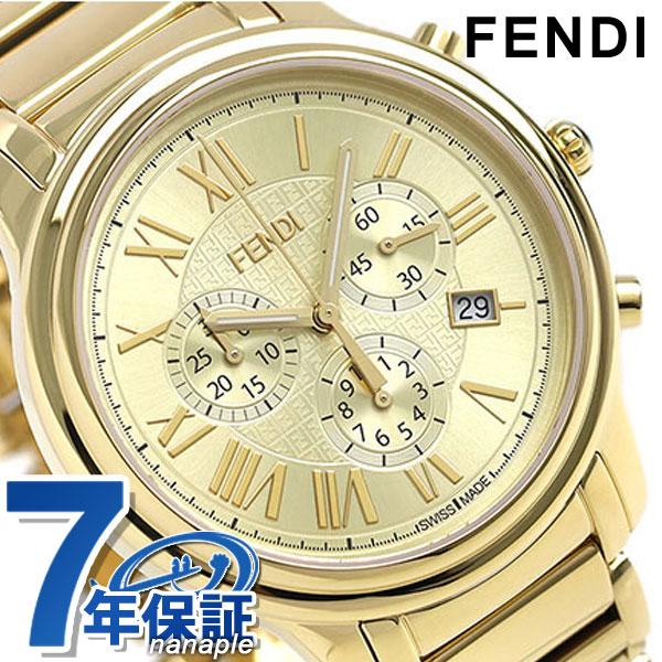 店内ポイント最大43倍!16日1時59分まで! フェンディ クラシコ 42mm クロノグラフ メンズ 腕時計 F252415000 FENDI ゴールド 時計