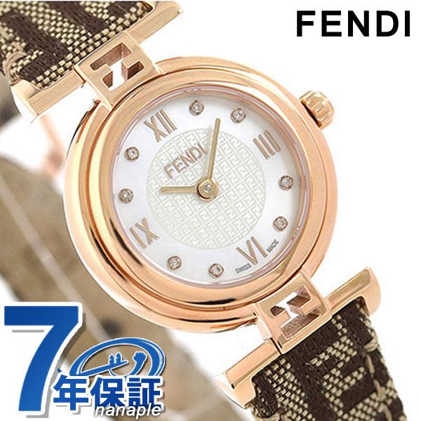 フェンディ モダ 23.5mm ダイヤモンド レディース 腕時計 F275242DF FENDI 革ベルト 時計【あす楽対応】
