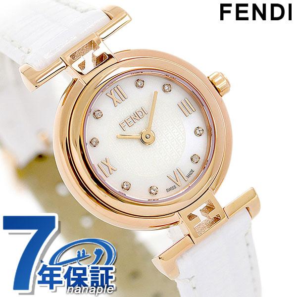 フェンディ モダ 23.5mm ダイヤモンド レディース 腕時計 F275244D FENDI ホワイトシェル 時計【あす楽対応】