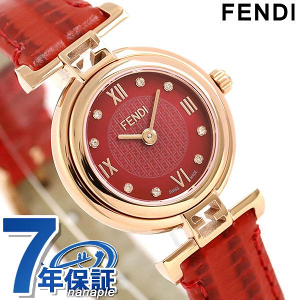 セール [新品] [7年保証] 【今なら!店内ポイント最大51倍】 フェンディ モダ 23.5mm ダイヤモンド レディース 腕時計 F275277BD FENDI レッド 時計【あす楽対応】