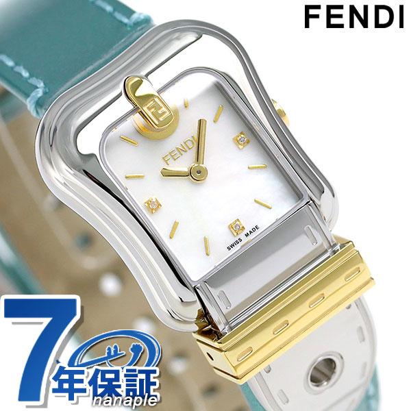フェンディ Bフェンディ クオーツ レディース 腕時計 F380124581D1 FENDI ホワイトシェル 時計