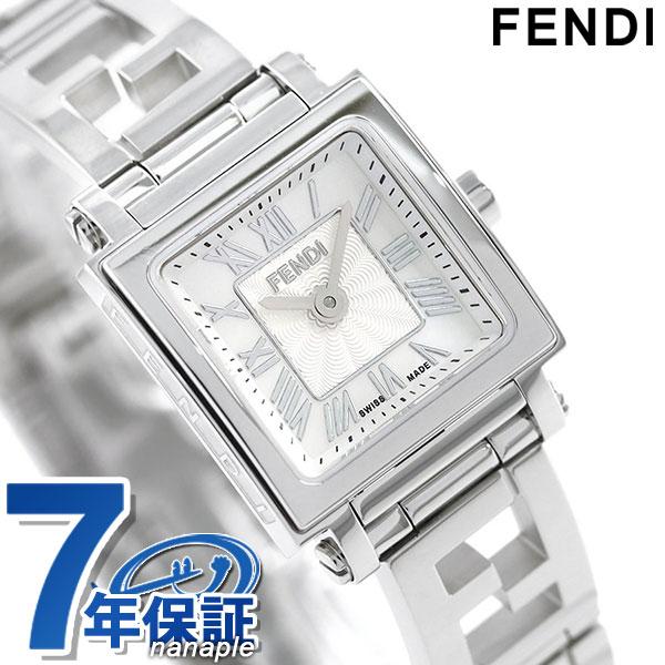 フェンディ クアドロ ミニ 20mm レディース 腕時計 F605024500 FENDI ホワイトシェル 時計