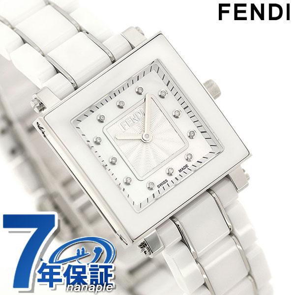 レディース ホワイトシェル ミニ 【あす楽対応】 クアドロ 時計 腕時計 フェンディ F605524500 FENDI 20mm