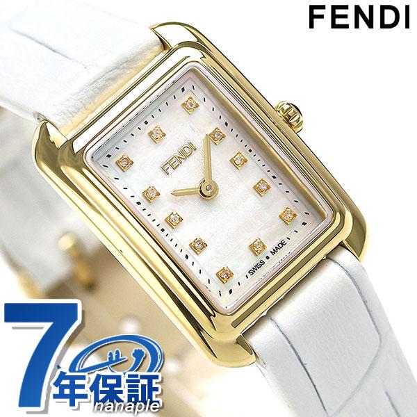 フェンディ クラシコ 20mm クオーツ レディース 腕時計 F702424541D1 FENDI ホワイトシェル 時計