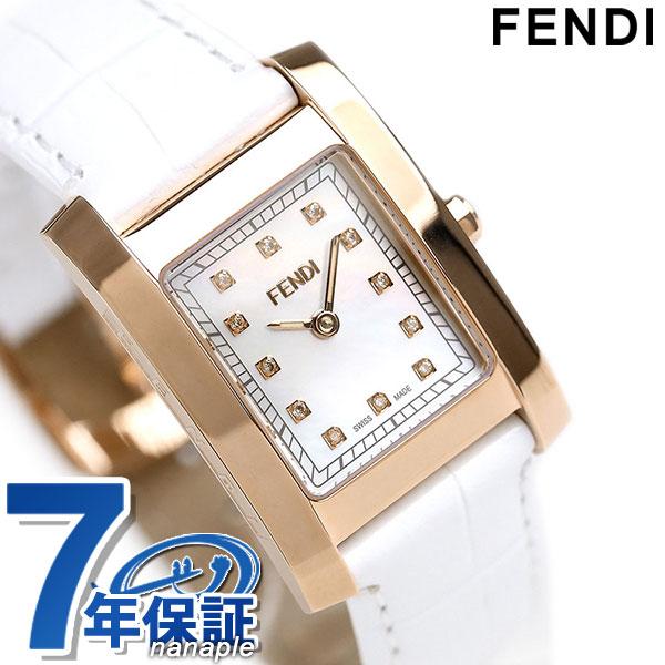 フェンディ クラシコ スイス製 レディース 腕時計 F704244D FENDI ホワイトシェル 新品 時計【あす楽対応】