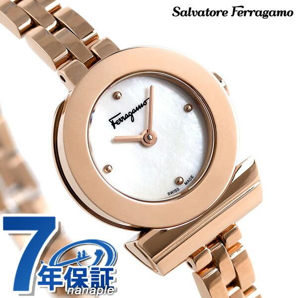 店内ポイント最大43倍!16日1時59分まで! フェラガモ ガンチーニ ブレスレット スイス製 腕時計 FBF080017 Salvatore Ferragamo ホワイトシェル 時計【あす楽対応】