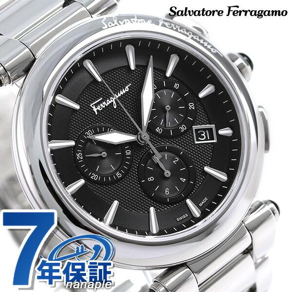 10日なら!店内ポイント最大45倍! フェラガモ イディリオ クロノグラフ スイス製 腕時計 FCP070017 Salvatore Ferragamo ブラック 時計