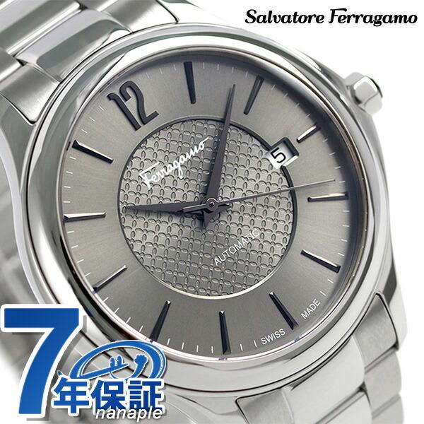 フェラガモ タイム 42mm スイス製 自動巻き メンズ 腕時計 FFT050016 Ferragamo グレ― 時計