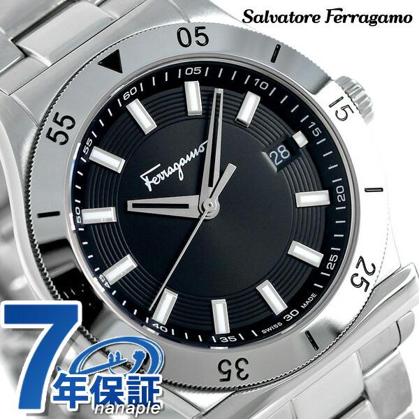 店内ポイント最大43倍!16日1時59分まで! フェラガモ 1898 40mm スイス製 腕時計 FH1030017 Salvatore Ferragamo ブラック 時計【あす楽対応】