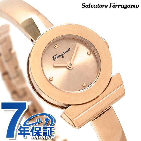 フェラガモ ガンチーニ ブレスレット レディース 腕時計 FQ5110017 Ferragamo ピンクゴールド 時計【あす楽対応】