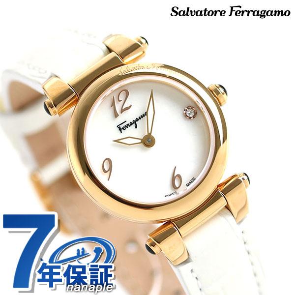 フェラガモ イディリオ 24.5mm レディース 腕時計 SFEY00419 Salvatore Ferragamo ホワイトシェル×ホワイト 革ベルト 時計【あす楽対応】