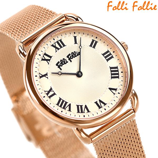 フォリフォリ パーフェクト マッチ 33mm レディース 腕時計 WF16R013BPS Folli Follie アイボリー 時計
