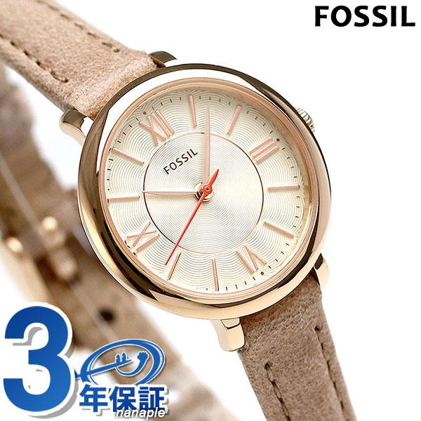 フォッシル ジャクリーン ミニ クオーツ レディース 腕時計 ES3802 FOSSIL アイボリー 時計【あす楽対応】