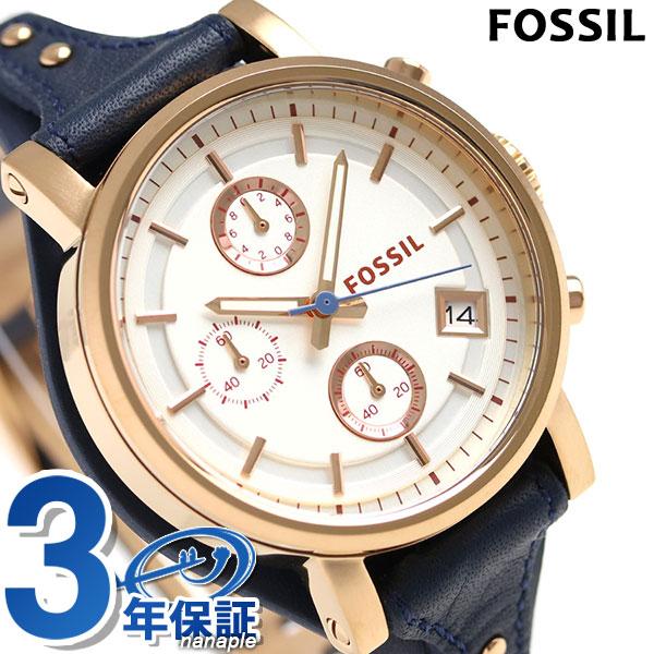 フォッシル オリジナル ボーイフレンド クロノグラフ 腕時計 ES3838 FOSSIL シルバー 時計【あす楽対応】