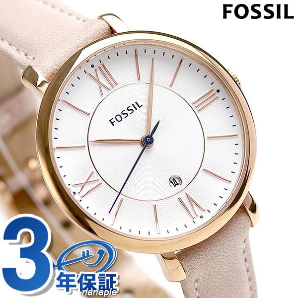 フォッシル ジャクリーン クオーツ レディース 腕時計 ES3988 FOSSIL ホワイト 時計【あす楽対応】