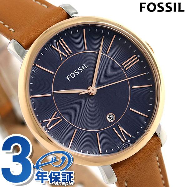 店内ポイント最大43倍!16日1時59分まで! フォッシル ジャクリーン 36mm レディース 腕時計 ES4274 FOSSIL ブルー×ライトブラウン 時計【あす楽対応】