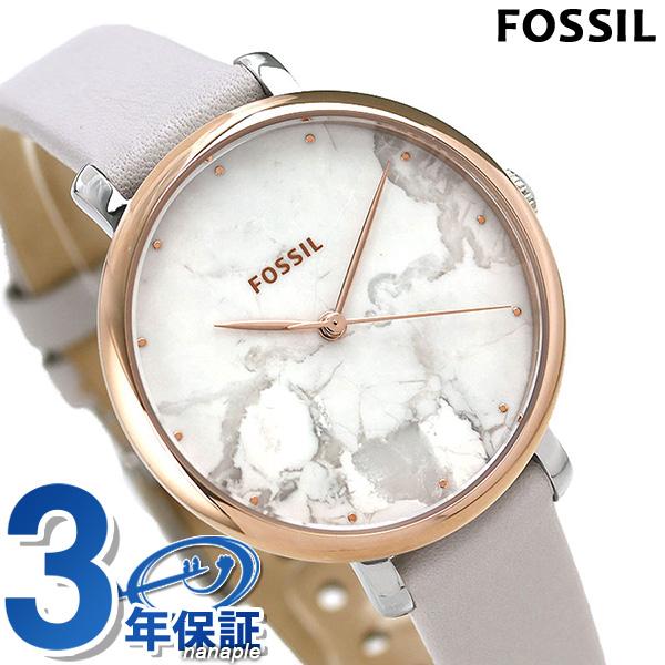フォッシル 腕時計 レディース 革ベルト クオーツ 36mm ホワイト×グレー ES4377 FOSSIL ジャクリーン 時計【あす楽対応】