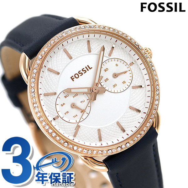 フォッシル 腕時計 レディース カレンダー 革ベルト 34.5mm シルバー×ネイビー ES4394 FOSSIL テイラー 時計【あす楽対応】