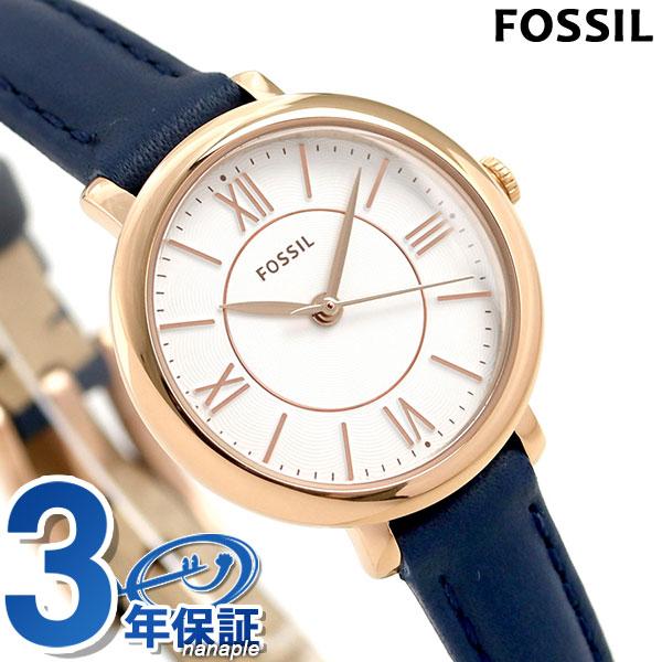 フォッシル FOSSIL レディース 腕時計 ジャクリーン 26.5mm 革ベルト ES4410 ホワイト×ネイビー 時計【あす楽対応】