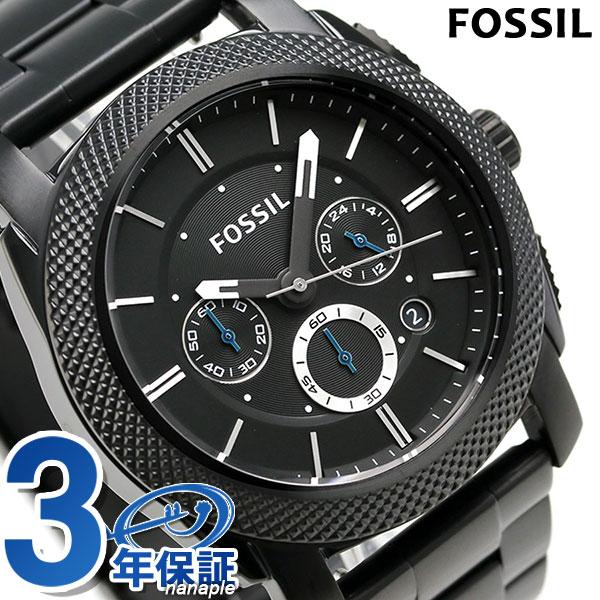 フォッシル マシン 45mm クロノグラフ メンズ 腕時計 FS4552 FOSSIL オールブラック 時計【あす楽対応】