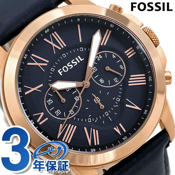 店内ポイント最大43倍!16日1時59分まで! フォッシル 腕時計 メンズ クロノグラフ 革ベルト FS4835IE FOSSIL グラント GRANT 時計【あす楽対応】