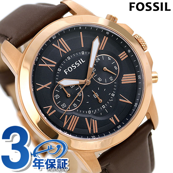 店内ポイント最大43倍!16日1時59分まで! フォッシル 腕時計 メンズ クロノグラフ 革ベルト 46mm ブラック×ダークブラウン FS5068IE FOSSIL グラント 時計【あす楽対応】