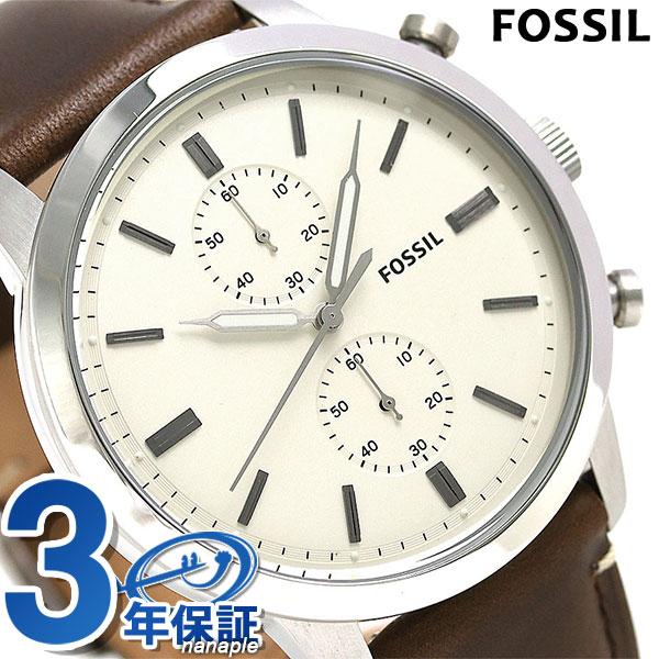 フォッシル タウンズマン 44mm クロノグラフ 腕時計 FS5350 FOSSIL アイボリー×ブラウン 時計【あす楽対応】