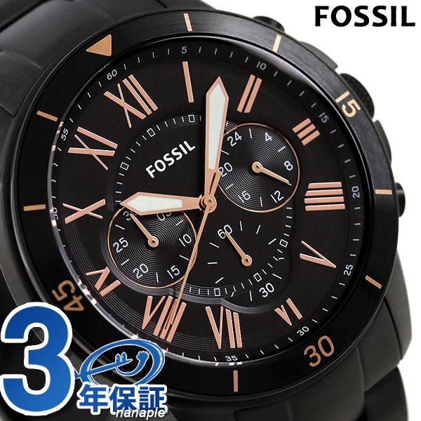 フォッシル グラント スポーツ 46mm クロノグラフ 腕時計 FS5374 FOSSIL オールブラック 時計【あす楽対応】