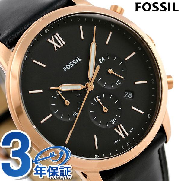 【7月末入荷予定 予約受付中♪】フォッシル ノイトラ 44mm クロノグラフ 腕時計 FS5381 FOSSIL ブラック 時計