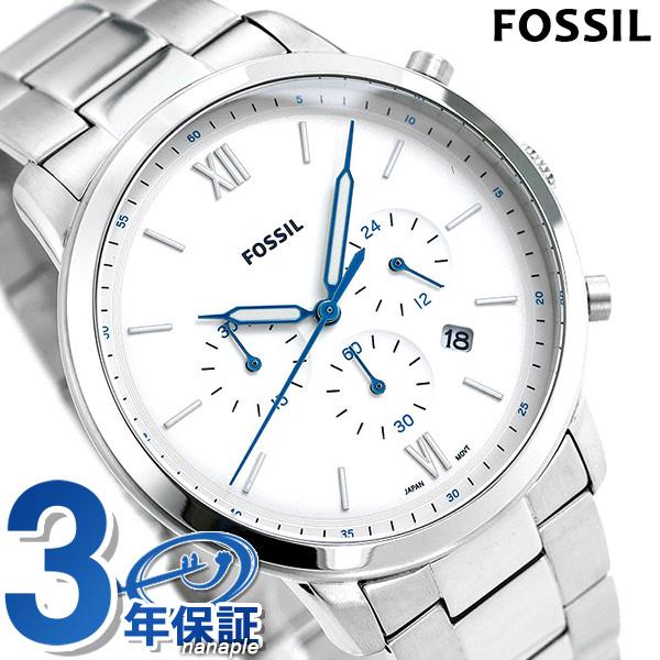 フォッシル 時計 ノイトラ クロノグラフ メンズ FS5433 FOSSIL 腕時計 ホワイト【あす楽対応】