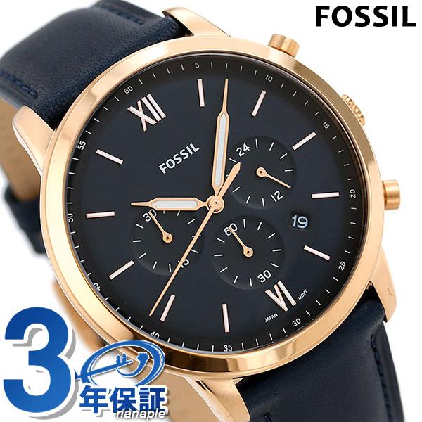 フォッシル 腕時計 メンズ クロノグラフ 革ベルト 44mm ネイビー FS5454 FOSSIL ノイトラ 時計【あす楽対応】