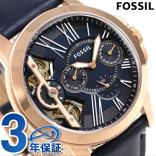 フォッシル グラント ツイスト 46mm 自動巻き メンズ 腕時計 ME1162 FOSSIL 革ベルト 時計【あす楽対応】