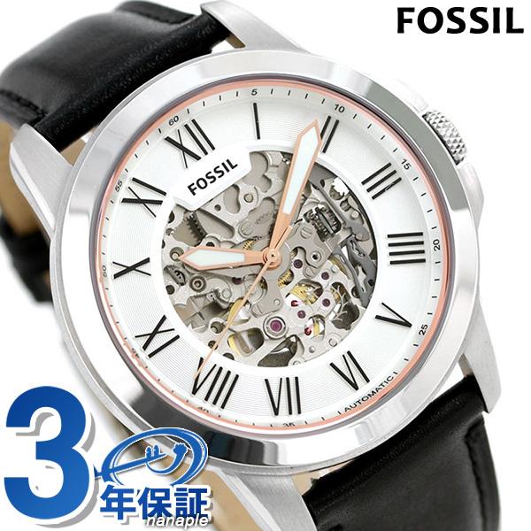 フォッシル 腕時計 メンズ スケルトン 自動巻き 革ベルト 46mm ME3101 FOSSIL グラント 時計【あす楽対応】