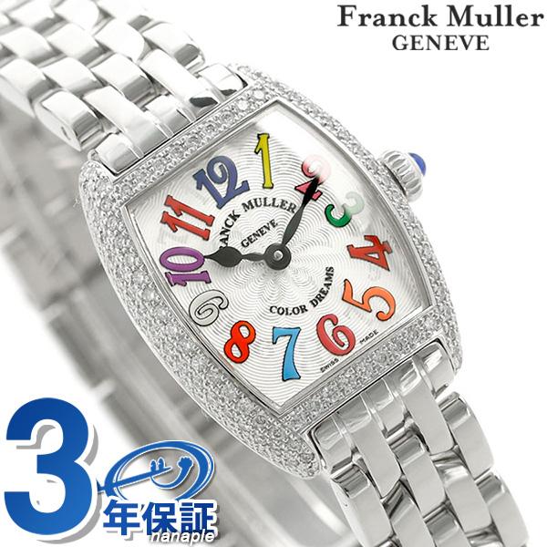 フランクミュラー トノーカーベックス カラードリーム 22mm レディース 腕時計 2252 FRANCK MULLER 新品 時計【あす楽対応】