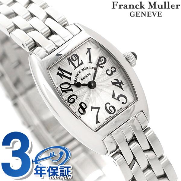 フランクミュラー トノーカーベックス 20mm スイス製 レディース 腕時計 2252 FRANCK MULLER 新品 時計【あす楽対応】