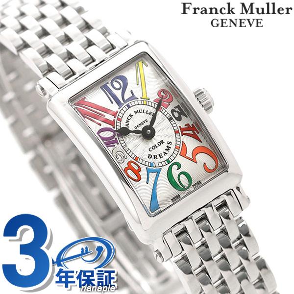 フランクミュラー ロングアイランド カラードリーム 18.5mm レディース 腕時計 802 FRANCK MULLER 新品 時計【あす楽対応】