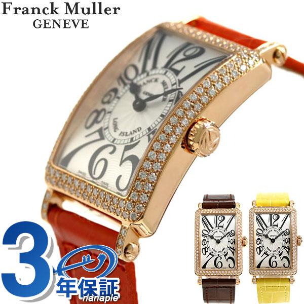 弗蘭克穆勒長島902鑽石皮帶能選的女子的手錶新貨