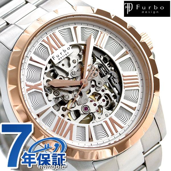 フルボ デザイン F5021 自動巻き メンズ 腕時計 F5021PSISS Furbo Design スケルトン 時計