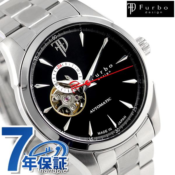 【10日はさらに+4倍で店内ポイント最大53倍】 フルボ デザイン 自動巻き オープンハート メンズ F5029BKSS Furbo Design 腕時計 ブラック 時計