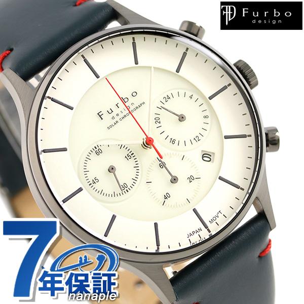 フルボ デザイン F751 ソーラー クロノグラフ 腕時計 F751-GWHNV Furbo Design ホワイト 時計
