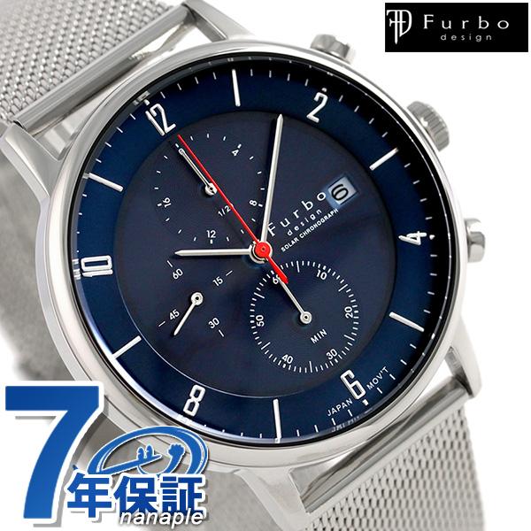 フルボ デザイン F761 ソーラー クロノグラフ 腕時計 F761-SNVSS Furbo Design ネイビー 時計