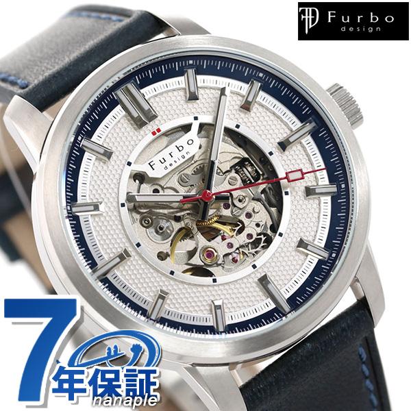 フルボデザイン F8203 オープンハート 自動巻き メンズ 腕時計 F8203SNVNV Furbo Design シルバー×ネイビー 革ベルト 時計