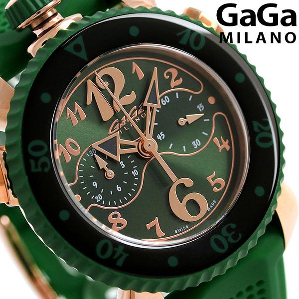 ガガミラノ クロノ スポーツ 45MM スイス製 メンズ 7011.02 GaGa MILANO 腕時計 グリーン 時計