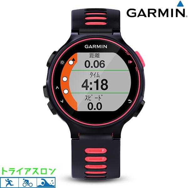 ガーミン GARMIN トライアスロン ランニング 腕時計 フォアアスリート735XTJ 010-01614-25 GPSスマートウォッチ 時計