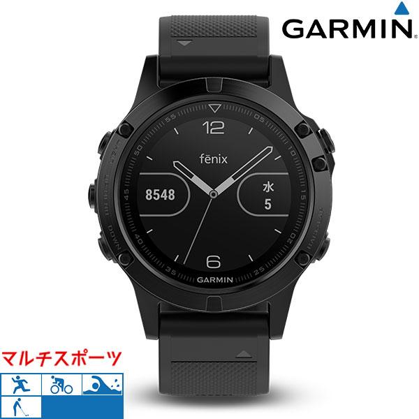 ガーミン GARMIN マルチスポーツ ランニング 腕時計 fenix 5 010-01688-66 GPSスマートウォッチ 時計